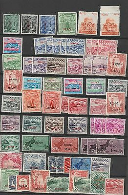 Pakistan lot MNH service stamps, last row MH