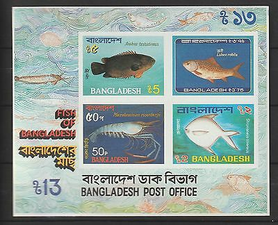 Bangladesh imperf fish sheet MNH