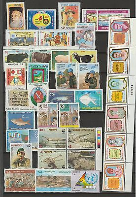 Bangladesh lot MNH stamps WWF sheet