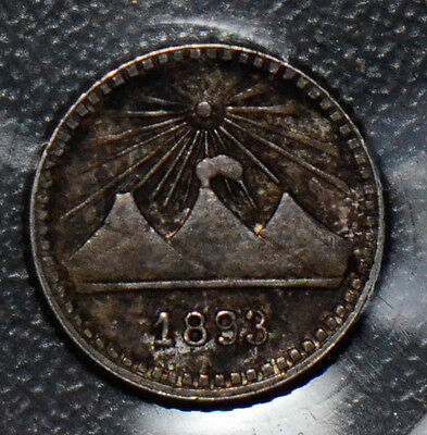 G0034 Guatemala 1893 1/4 Real silver  combine shipping