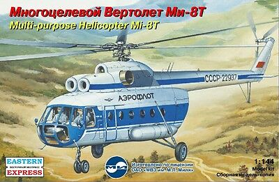 1:144 Eastern Express #14505 - Soviet Multi-purpose Helicopter Mi-8T USSR Russia