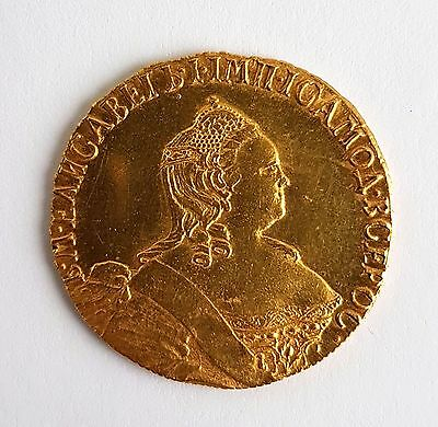 RARE Imperial Russia Russian 1755 Elizabeth Gold 5 Roubles Coin About UNC