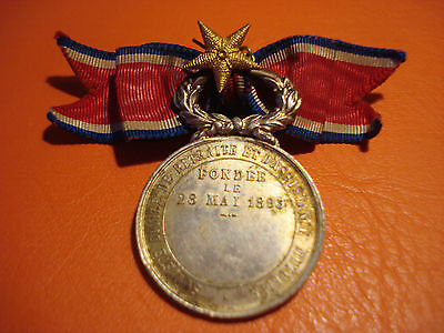 c1900 Antique French mutual association very rare medal