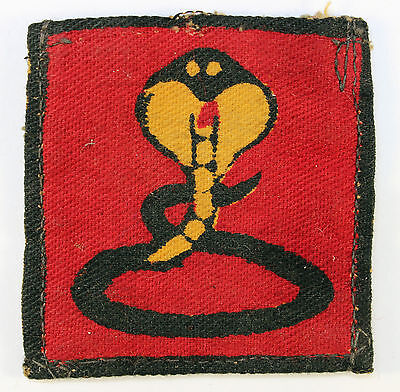 Nagpur District WW2 Printed Cloth Formation Sign Badge