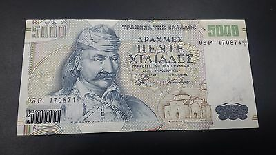Greece 5000 Drachmai  1997 HIGH GRADE  Banknote