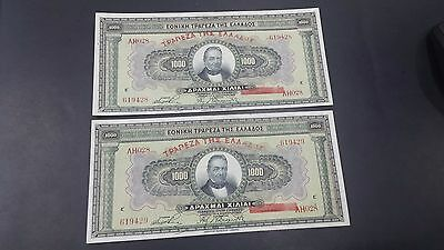 Greece 1000  Drachmai  1926  ALMOST  UNC  CONSECUTIVE NUMBERS Banknote