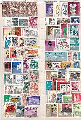 Bulgaria used stamps ( lot 627 )