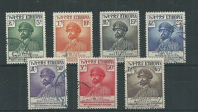 Ethiopia 1952 Birthday Set Fine Used