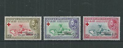 Ethiopia 1959 Red Cross Overprinted Set Fresh Mlh