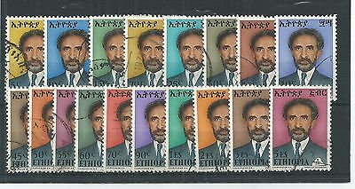 Ethiopia 1973 Full Set Fine Used