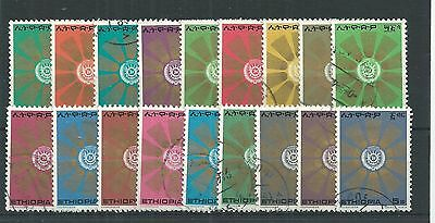 Ethiopia 1976 Full Set Fine Used