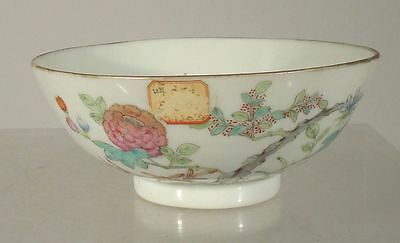 Antique Chinese 19th Century Republic Enamel Painted Bowl QIanlong Painting