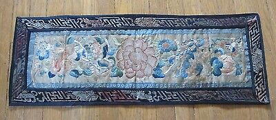 "Antique CHINESE EMBROIDERED SILK PANEL 21"" x 8"" Peony Flower TEXTILE"