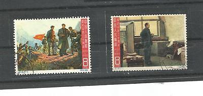 PRC China 1965 / 30 anniv. Zunyi Conference ( two used stamps/ )