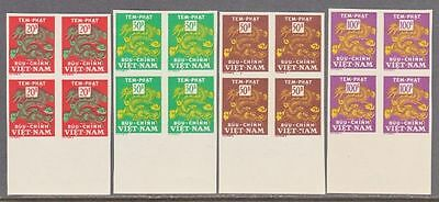 """South Vietnam, 1956 Sc.#J11-14, Inscribed """"BUU CHINH"""" instead of """"TIMBRE TAXE"""""""