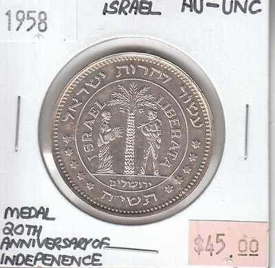 Israel Medal 20th Anniversary of Independence 1958 AU Almost Uncirculated
