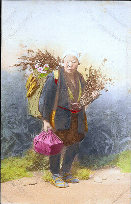 Antique Hand-Colored Japanese Postcard: Old Woman Carrying Flowers From Market
