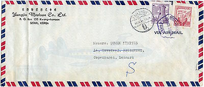Korea 1959 Air Cover to Denmark w/50h & 100h, SEOUL CENTRAL Flower-shaped d.s.