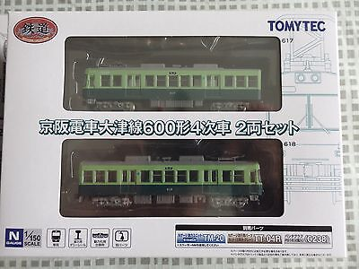 Tomytec N Scale 1/150 Railway Collection Keihan Type 600 4th Edition 2 cars