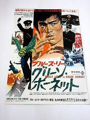 "F/S Bruce Lee's movie flyer ""GREEN HORNET""  From Japan."
