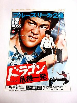 "F/S Bruce Lee's movie flyer ""The Big Boss""  From Japan."