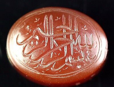 Noble Qur'anic Holy Inscription Engraved Carnelian Gem Stone Antique Seal
