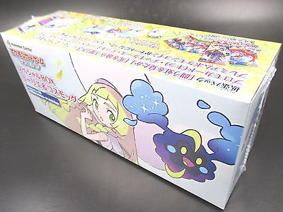 Pokemon center limited item Lillie Cosmog PROMO card Special BOX nintendo JAPAN