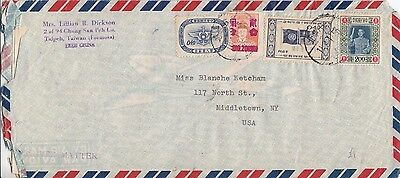 Q 1551 Taiwan ROC 1955 air cover USA; Printed matter rate; Koxinga op stamp