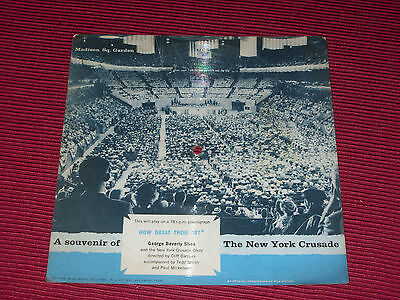 """George Beverly Shea:  How Great Thou Art   8"""" Picture flexi  Billy Graham"""