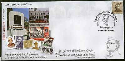 India 2016 Subhas Chandra Bose in Jharkhand Flag DEOPEX Special Cover # 18466