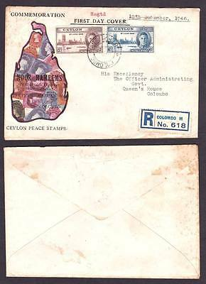 Ceylon registered fdc Comm.  Peace 10-12-1946