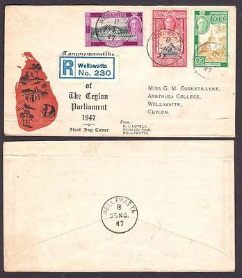 Ceylon registered fdc Opening of Parliament 25-11-1947