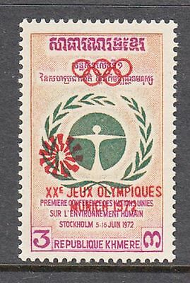 Cambodia, Sc.#301, Olymlic WRONG surch. stamp, the surch should be on Sc.#263,,