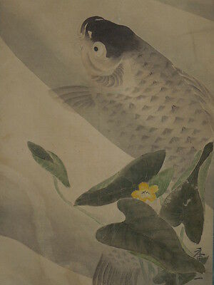 Carp Hanging Scroll Japanese Painting Japan ink Asian art paint old Picture p49
