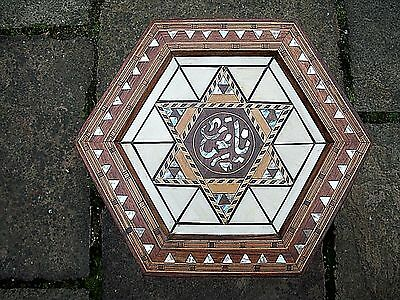 Magnificent Moorish Islamic Wooden Inlaid Table With Stunning Top
