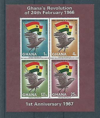 Ghana SG MS459 1967 1st Anniv of February Revolution M/S Lightly Hinged Mint