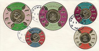 C 1237 Usumbara Burundi cds 9 August 1965 Coin stamps First Day Cover x 5 stamps