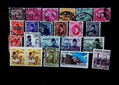 Egypt old stamp collection