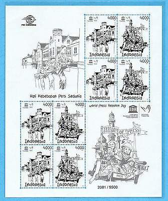 Indonesia 2017-3 Unesco World Press Freedom Day Sheetlet Stamps Mnh