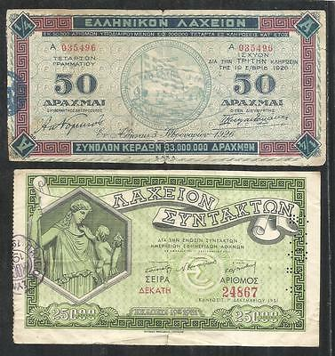 Greece : 1926 & 1951 ,lot Of Two Greek  Lottery ,circulated In Average Condition