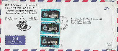 L 1098 Ethiopia 1973 air cover to UK;  official cover; Interpol stamp strip