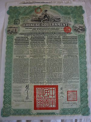 Chinese Government Bond
