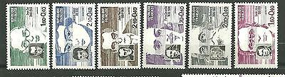 Timbres neufs** - FRANCE 2328-32