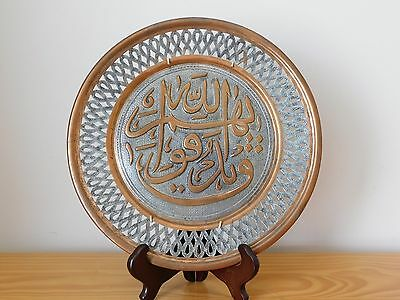 c.19th - Antique Vintage Islamic Persian Plate Tray Copper