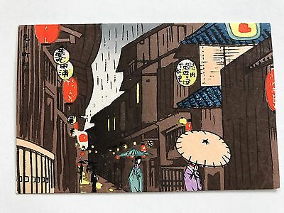 Wood Block Postcard by Printer T. Tokuriki - Japan Street Scene