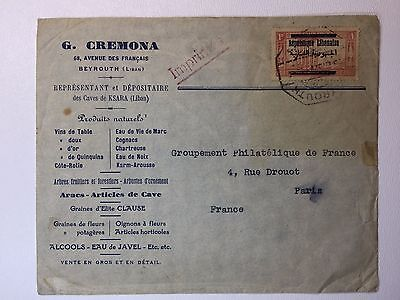 French Lebanon Cover 1928 88a inverted bars to Paris France Philatelic Office AD