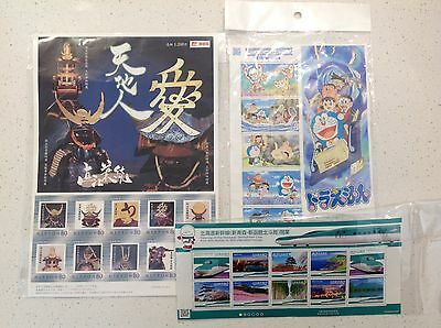 Japanese Postage Stamps - Three Collectors series