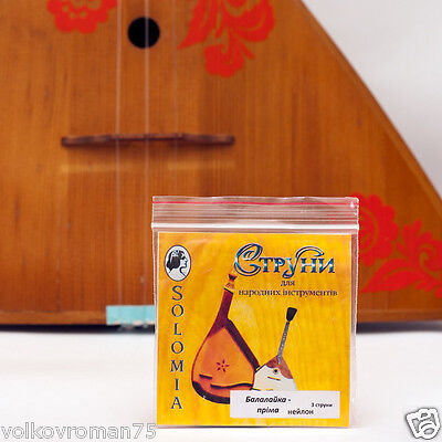 SOLOMIA Three (3) string Balalaika Prima Steel & Nylon strings Made in Ukraine