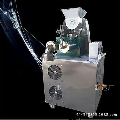 Small Commercial Self-Cooked Rice Noodle Machine DJ-S200