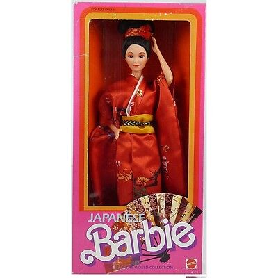 Dolls of the World Collection - Japanese Barbie #9481 Released in 1984. Mattel